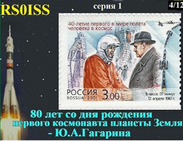 iss-sstv-frank-heritage-m0aeu-2014-12-18-192100z